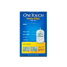 稳捷稳悦智佳(OneTouch Verio Flex)血糖仪的彩易安的红蓝高低色彩指示帮助你轻松读懂血糖值
