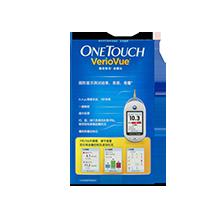 稳捷稳悦智优(OneTouch Verio Vue)血糖仪 血糖评估 智能分析